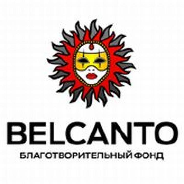 Благотворительный фонд содействия развитию музыкальной культуры «Бельканто», Евангелическо-Лютеранский Кафедральный Собор св. апостолов Петра и Павла