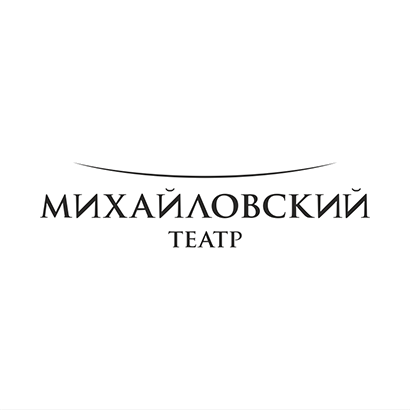 Михайловский театр, Основная сцена