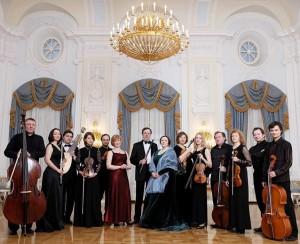 ансамбль «Орфарион» Венский музыкальный салон