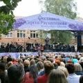 1 апреля в Тамбовской области стартует Рахманиновский фестиваль