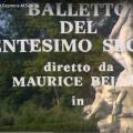 «Ромео и Джульетта» – фильм-балет Мориса Бежара