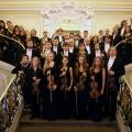Концерт «Оркестр и его друзья»