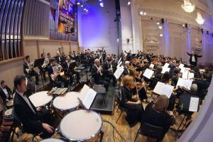 Симфонический форум России. Фото Татьяна Андреева