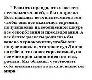 Евгений Евтушенко предпоследняя встреча Высказывание5
