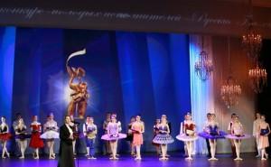 конкурс Русский балет