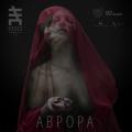 """""""Аврора"""" на музыку Вангелино Курентзиса на фестивале ARTs for heARTs"""