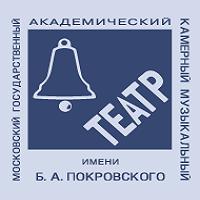 театр покровского1