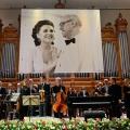 VII Международный фестиваль Мстислава Ростроповича