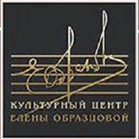 фонд Образцовой