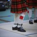 Кельтский новый год «Легенды Ирландии и Шотландии»
