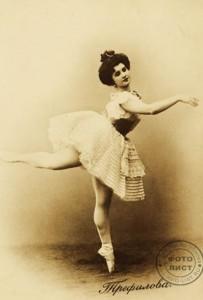 Вера Трефилова