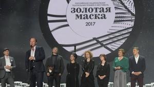 В Москве объявили лауреатов премии «Золотая маска»