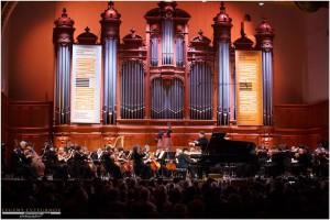 Grand Piano Competition, Конкурс молодых пианистов