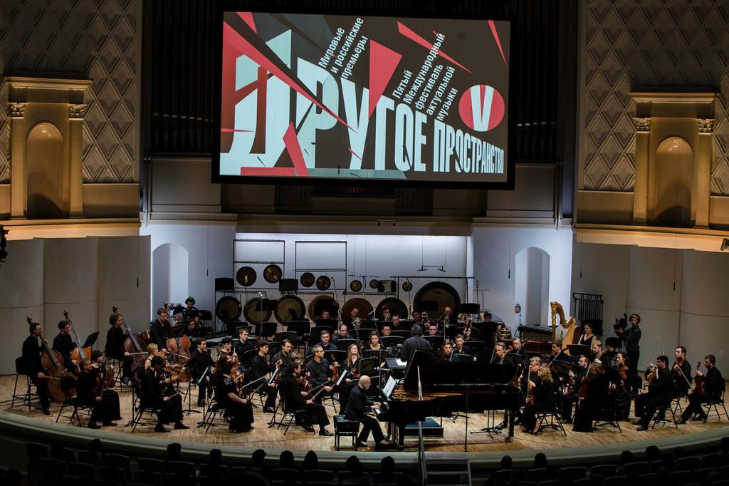 Конец безвременья композиторов? Фестиваль «Другое пространство» вселил оптимизм по поводу будущего великой профессии