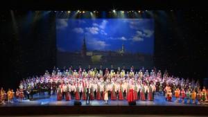 I Всероссийский фестиваль народного искусства на сцене Государственного Кремлёвского Дворца