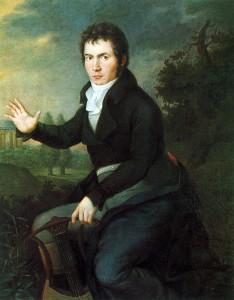 Л.Бетховен. Симфония № 4 си-бемоль мажор