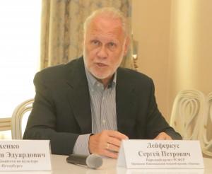 С.П. Лейферкус