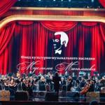 В Москве пройдет IV международный конкурс вокалистов имени Муслима Магомаева