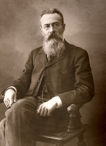 Николай Андреевич Римский-Корсаков. Романсы