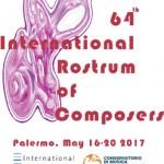 Сергей Стройкин вошел в число призеров Международного конкурса Rostrum of composers