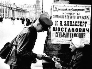 Дмитрий Дмитриевич Шостакович. Симфония №7 до-мажор «Ленинградская»