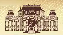 Астраханский государственный театр оперы и балета, Большой зал