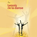 Приз «Бенуа де ла данс» отмечает 25-летний юбилей
