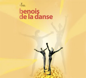 Бенуа де ла данс/Benois de la danse - 25 лет