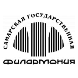 Самарская государственная филармония, Концертный зал
