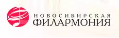 Новосибирская филармония, Камерный зал