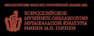 Всероссийское музейное объединение музыкальной культуры имени М. И. Глинки, Центральный музей музыкальной культуры. Прокофьевский зал