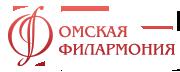 Омская филармония, Концертный зал