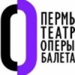 Пермский академический театр оперы и балета им. П. И. Чайковского, Зрительный зал