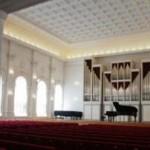В Саратовской консерватории стартует конкурс имени Гольденберга