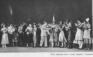 Василий Вайнонен