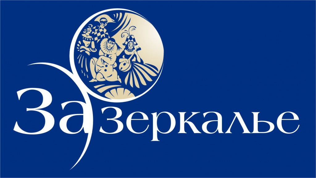 Санкт-Петербургский государственный музыкальный театр «Зазеркалье», Большой зал