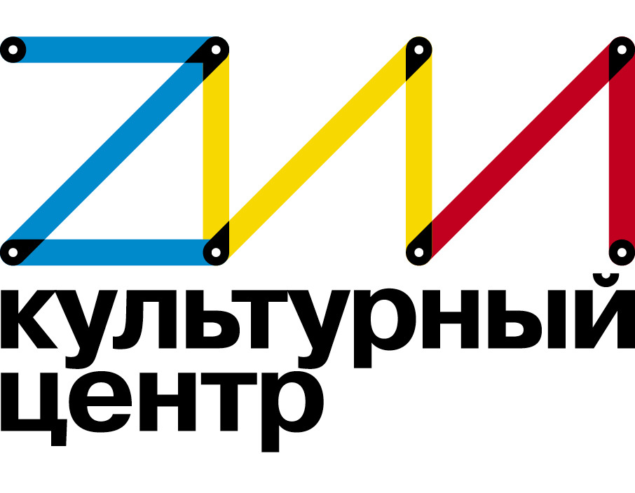 Культурный центр ЗИЛ, Зал-конструктор