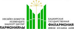 bashkirskaya-filarmoniya-logotip-v-korl