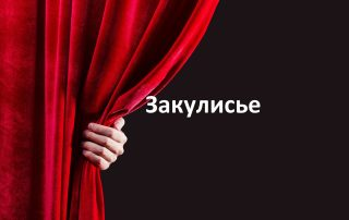 24647907 - close up of hand opening red curtain  place for text