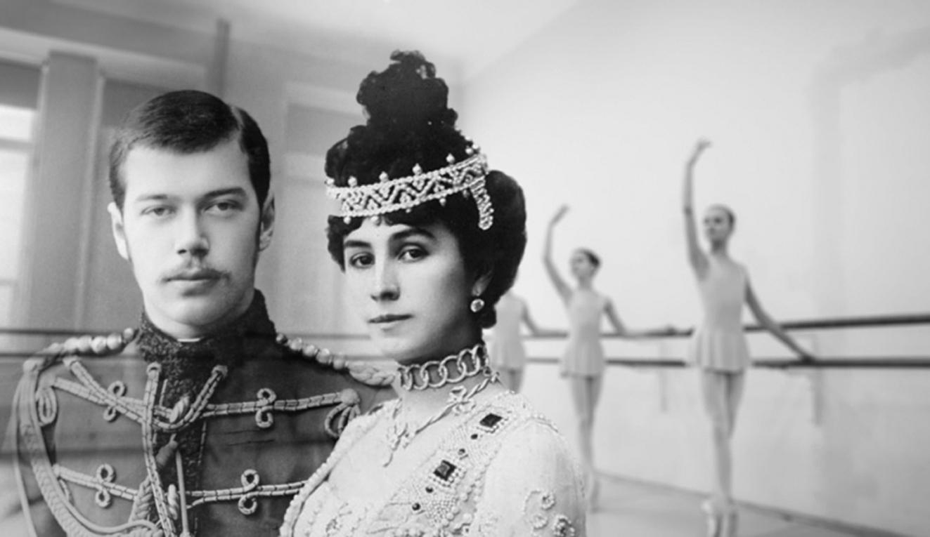Цесаревич Николай Романов и балерина Матильда Кшесинская в пору своего знакомства