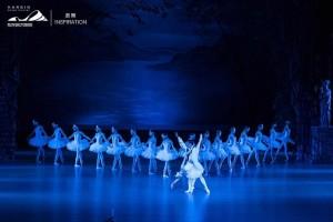 Лебединое озеро. Кремлевский балет в Китае