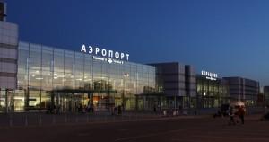 аэропорт в Екатеринбурге