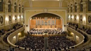 Абонементный цикл РНО в Большом зале Московской консерватории