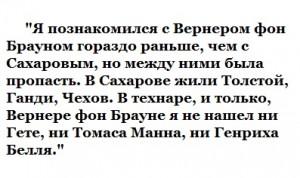 Евгений Евтушенко предпоследняя встреча Высказывание4