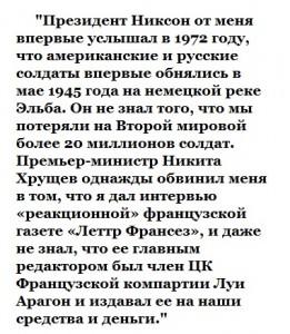 Евгений Евтушенко предпредпоследняя встреча Высказывание1