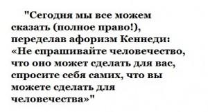 Евгений Евтушенко предпоследняя встреча Высказывание3