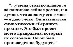 Евгений Евтушенко предпоследняя встреча Высказывание6