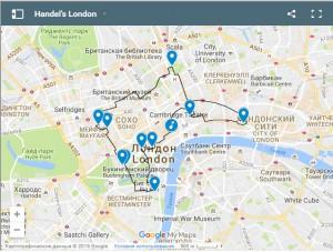 Георг Фридрих Гендель в Лондоне