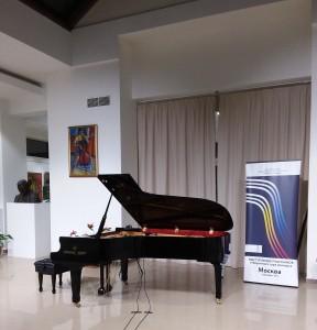 Конкурс пианистов имени Джины Бахауэр