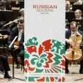В 2019 году фестиваль «Русские сезоны» будет проходить в Германии